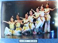 社團光陰-舞研社