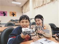 Fun寒假 小小機器人營 小學生設計機器人 大開眼界