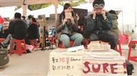 Sure!樂團曾於去年底的夢想音樂節,開賣手工限量Demo。(圖/Sure!提供)