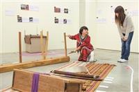 泛泰雅族文化展 源社帶你一次看透透