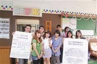 本校教務處招生組、熱活招生志工隊、員林高中校友會成員,在員林高中為學生分享大學點滴。(圖/招生組提供)