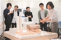 建築五黑天鵝評圖 21專家上陣