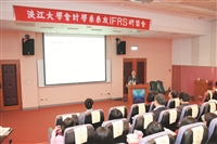 會計系IFRS研習會邀請臺北大學會計學系教授張仲岳演講,現場均專心聆聽,勤做筆記。(攝影/李鎮亞)