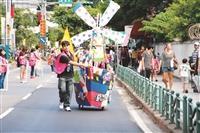 淡水環境藝術節 歷史系生服務體驗踩街遊行