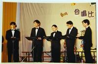 社團光音合唱團