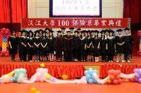 保險系-畢業典禮