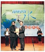 王俊明獲節約用水績優獎
