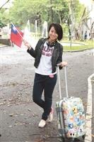 有多國生活經驗的張錫平,總是帶著行李到處旅行,但最愛的還是台灣。圖/梁琮閔