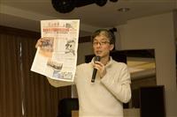 2012時報寒訓_奕宏