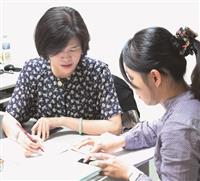 【淡江學術圈】學術研究團隊專題報導─何俐安研究組織創新與學習創熱門下載