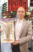 【淡江學術圈】學術研究人員專題報導─拚命王三郎微生物中釣出一片天