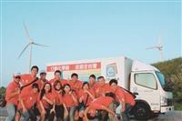 行動化學館第23站鎮海國中志工伙伴留影。(圖/國際化學年辦公室提供 )