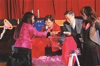 2014 馬年迎春納福 慶豐收