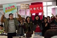 3/25春之饗宴淡水校園活動