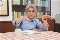 中文系教授周彥文 vs. 高柏園 從李白窺見大唐