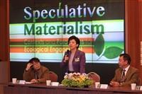國際生態會議 12國學者來校論述