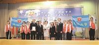 節能安全 創造效能 環保榮譽獎