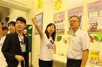 師培中心史懷哲展覽開幕