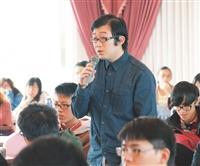 班代表座談會 200師生面對面