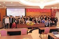 12/10、12/11 2015電機系主辦第一屆亞洲無線電力轉換協會國際學術研討會  12/10 8時50分校長開幕致詞