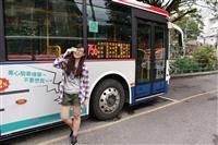 搭公車 抽iPhone6s