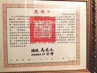 紀念鈕先鍾大師 發揚淡江戰略學派品牌