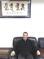 安歆達國際集團總裁阮蘇有 跨域貿易 供應鏈覆蓋全球