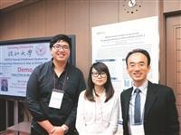 國際資訊檢索評估競賽 資管戴敏育領4生穿金戴銀