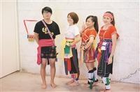 源社阿美族文化展 傳統服飾吸睛