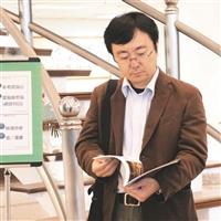 日本山口大學 文學院文創交流