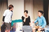 紅貳柒劇團末日公演吸睛