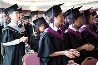102學年度商管碩士在職專班聯合畢業典禮