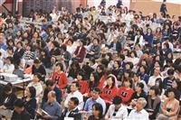 103學年度全面品質管理研習會 說話藝術與工作品質