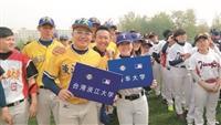 張校長授旗139 代表出征全大運 棒球隊北京交流賽 拓展國際視野 校長盃壘球賽 土木三連霸