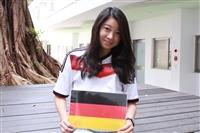 德文系大三出國