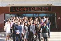 韓光州全南大學來訪