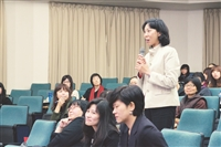 2014 國際婦女節讀思會  讀桑德伯格,思如何《挺身而進》
