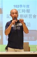 淡江時報暑期訓練