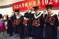 各系畢業典禮-統計系