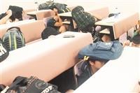 4400師生模擬地震演練!逃難去