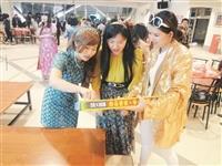 蘭陽戲說台灣high table