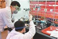 化學創意賽462高中生競逐