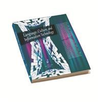 8新書發表 出版中心英文系相繼出籍