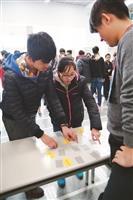 動手動腦玩數學日吸引高中生