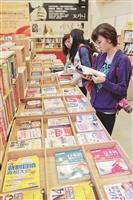 圖書館辦書展 搶購好時機