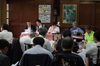 第137次行政會議
