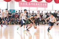 校長盃男籃化材 男女排經濟日文蟬聯冠軍