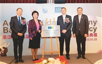 會計學士學位獲澳洲國際認證