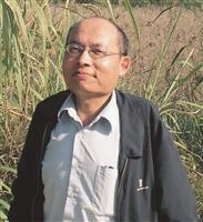 通識與核心課程中心 主任徐佐銘