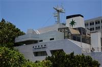新生特刊-海事博物館